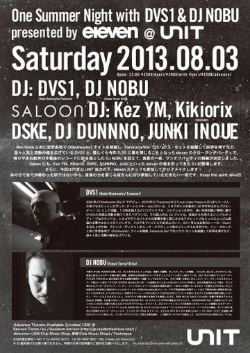 2013-08-03 - One Summer Night With, Unit Club -2.jpg