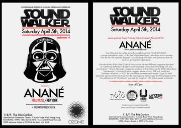 2014-04-05 - Soundwalker 4, Ozone Bar.jpg