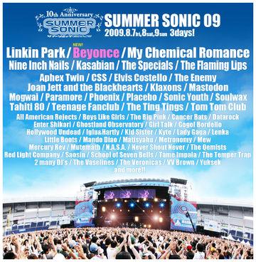 2009-08-0X - Summer Sonic Festival.jpg
