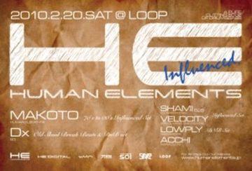 2010-02-20 - Human Elements - Influenced, Loop.jpg