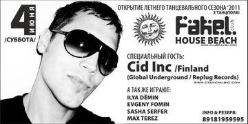 2011-06-04 - Cid Inc. @ Fakel.jpg