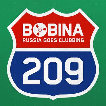 2012-09-05 - Bobina - Russia Goes Clubbing 209.jpg