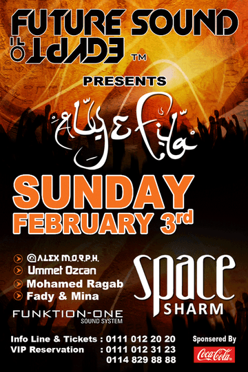 2013-02-03 - Future Sound Of Egypt, Space.png