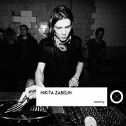 2015-07-23 - Nikita Zabelin - outline.20.jpg