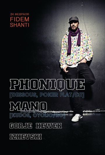 2012-02-24 - Phonique @ Shanti.jpg