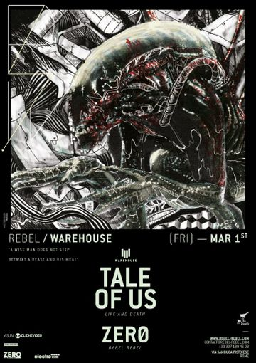 2013-03-01 - Rebel, Warehouse.jpg