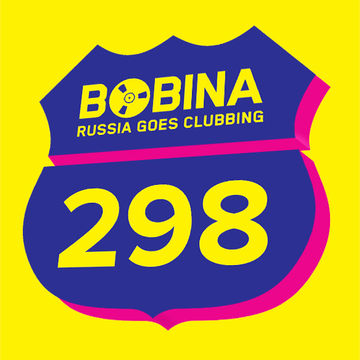 2014-06-28 - Bobina - Russia Goes Clubbing 298.jpg