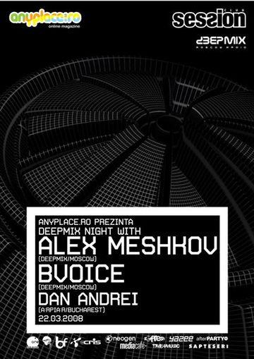 2008-03-22 - Deepmix Night, Session Club, Bucharest.jpg