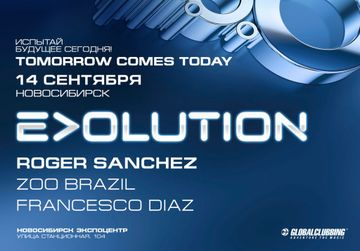 2013-09-14 - Evolution - Tomorrow Comes Today, Novosibirsk Expo Centre.jpg