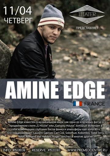 2013-04-11 - Amine Edge @ Indy Club.jpg
