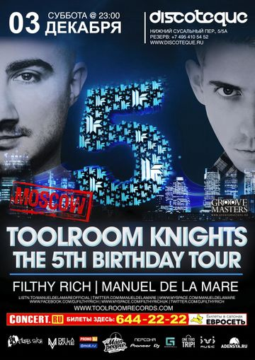 2011-12-03 - 5 Years Toolroom Knights Tour, Discoteque.jpg