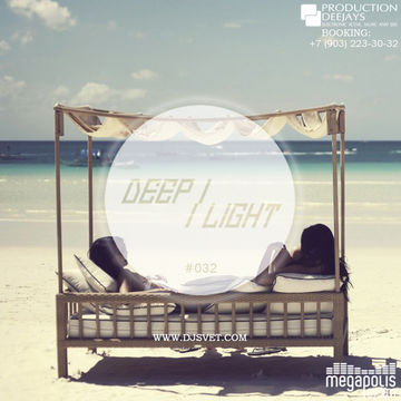 2013-12-27 - Svet - Deep Light 32.jpg
