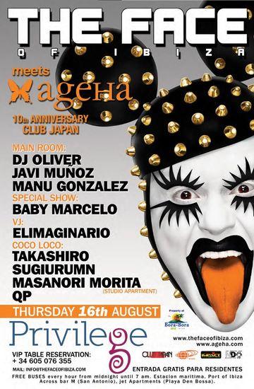 2012-08-16 - The Face Of Ibiza, Privilege.jpg