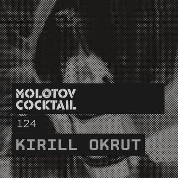 2014-02-15 - Kirill Okrut - Molotov Cocktail 124.jpg