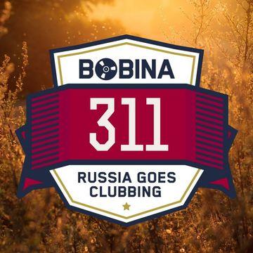 2014-09-27 - Bobina - Russia Goes Clubbing 311.jpg