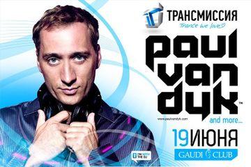 2010-06-19 - Paul van Dyk @ Trancemission - Trance We Love, Gaudi Arena.jpg