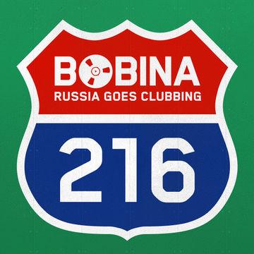 2012-10-24 - Bobina - Russia Goes Clubbing 216.jpg
