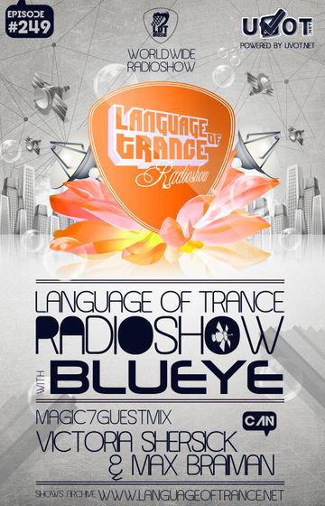 2014-03-22 - BluEye, Victoria Shersick, Max Braiman - Language Of Trance 249.jpg