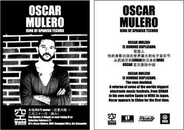 2009-02-21 - Oscar Mulero @ Void, The Shelter, Shanghai.jpg