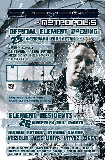 2011-02-25 - Metropolis, Club Element.jpg