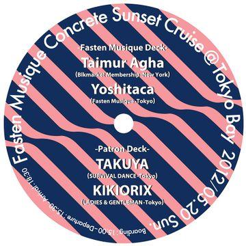 2012-05-20 - Fasten Musique Concrete Sunset Cruise, Tokyo Bay.jpg