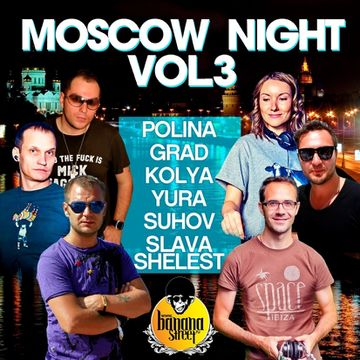 2013-06-07 - VA - Moscow Night Vol.3 (Promo Mix).jpg