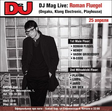 2009-04-25 - Roman Flügel @ Cinema, Kiev (DJ Magazine).jpg