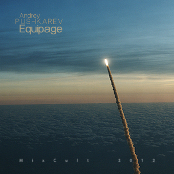 2012-04-12 - Andrey Pushkarev - Equipage (MixCult Podcast 064).jpg