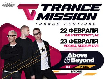 2013-02-2X - Above & Beyond @ Trancemission.jpg