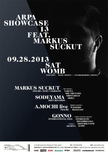 2013-09-28 - Arpa Showcase 13, Womb.jpg