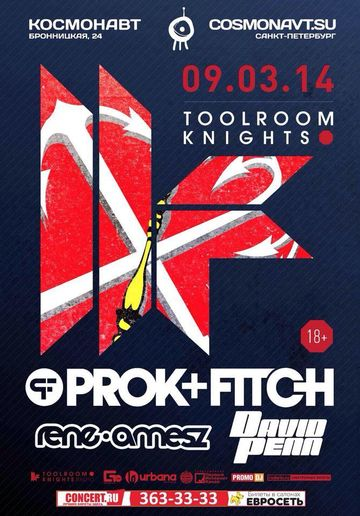 2014-03-09 - Toolroom Knights, Cosmonaut.jpg