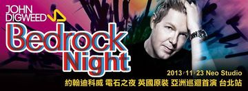 2013-11-23 - Bedrock Night, Neo Studio.jpg