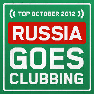 2012-10-06 - Bobina - RGC Monthly Top (October 2012).jpg