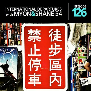 2012-04-26 - Myon & Shane 54 - International Departures 126.jpg