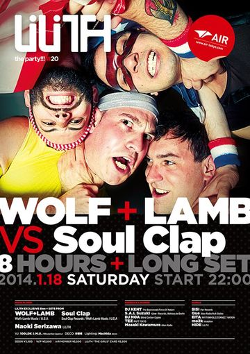 2014-01-18 - Wolf + Lamb vs Soul Clap @ LiLiTH, Air.jpg