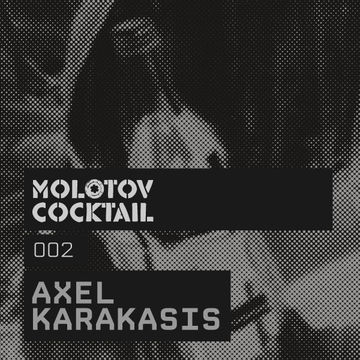 2011-10-15 - Axel Karakasis - Molotov Cocktail 002.jpg