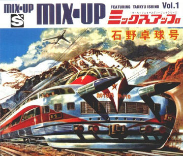 1996 - Takkyu Ishino - Mix Up Vol.1 (Front).jpg