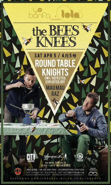 2014-04-05 - Round Table Knights @ Lola.jpg