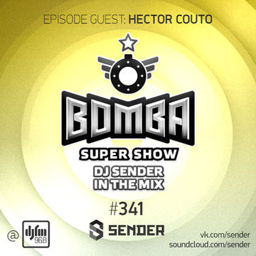 2014-02-06 - Hector Couto - Bomba Super Show 341.jpg