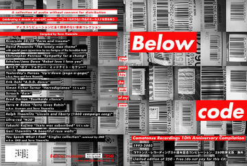 2003 - Below Code - 10 Years Comatonse Recordings 1993-2003.jpg