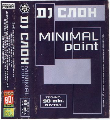 1999 - DJ Slon - Minimal Point.jpg