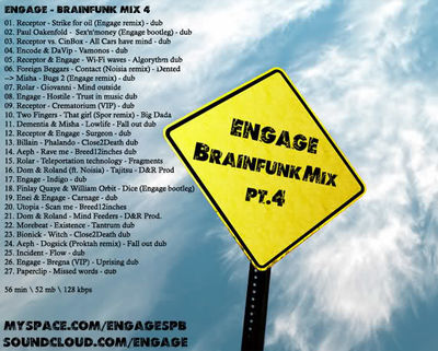 2009-11-25 - Engage - Brainfunk Mix Pt.4.jpg