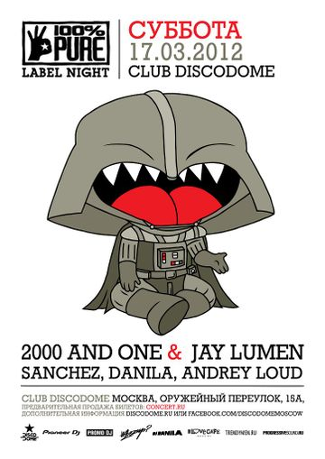 2012-03-17 - 100% Pure Label Night, Discodome.jpg