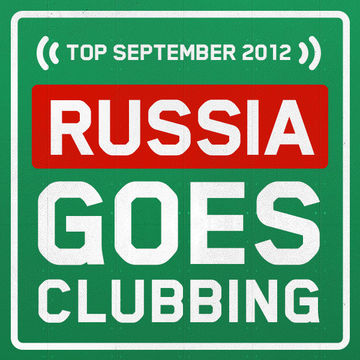 2012-09-01 - Bobina - RGC Monthly Top (September 2012).jpg