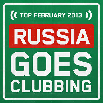 2013-02 - Bobina - RGC Monthly Top (February 2013).jpg