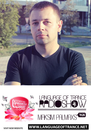 2014-02-22 - BluEye, Maksim Palmaxs - Language Of Trance 246-2.jpg