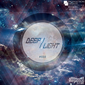2014-01-01 - Svet - Deep Light 33 (Nu Year 2014 Mix).jpg