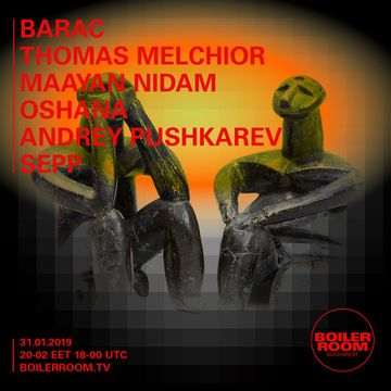 2019-01-31 - Boiler Room Bucharest.jpg