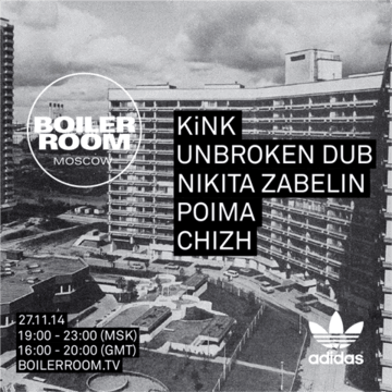 2014-11-27 - Boiler Room Moscow.png
