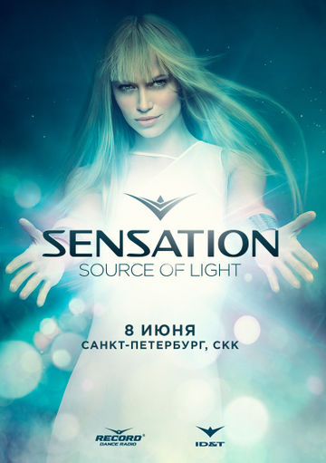 2013-06-08 - Sensation - Source Of Light, Russia.jpg